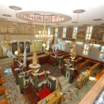 Tunisian Synagogue Sanctuary